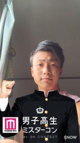 大須賀 一斗
