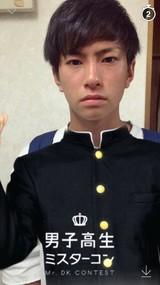 小松虎太郎