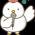 【応募は当日限り!】7/13 毎日プレゼント<宝くじ 20枚> ←ドリームメールのニューフェイスがお届けします☆