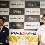 元サッカー日本代表 前園真聖さんも登場! 1000万円分サマージャンボ宝くじプレゼントイベント開催しました!