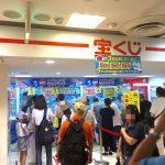 関東で宝くじがよく当たる売り場はココ!高額当選売り場15選