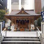 年末ジャンボミニを買って、富くじゆかりの地である「福徳神社」で宝くじの当選祈願してきた