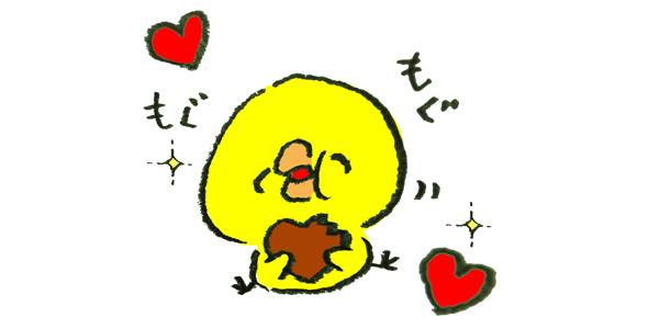 【応募受付開始!】「バレンタインジャンボミニ」100枚