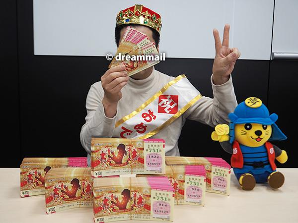 """換金してきました! 第64回 """"1000万円分ジャンボ"""""""