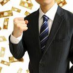 お金を大切に扱う気持ちがポイント!お金に好かれて金運アップする方法 3選