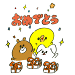 今週(8/22)の当選結果を発表しまーす!!