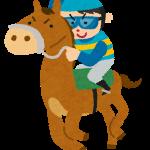 競馬の祭典 日本ダービーのオススメ