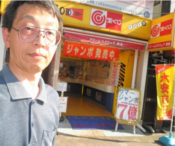【1万円で当てたるわ!】第6回「ビンゴ5」結果発表