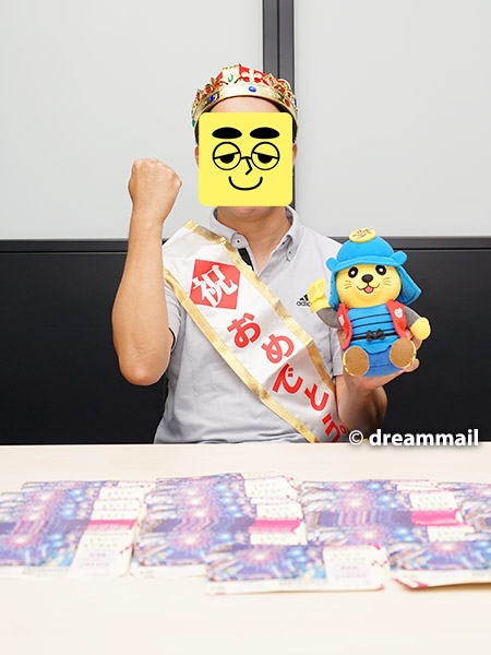 "★N・Tさんインタビュー★~第66回""1000万円分ジャンボ""~"