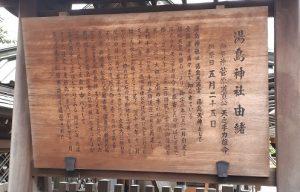 ★宝くじNavi限定プレゼント★平成最後の年末ジャンボ高額当選への道~その2~☆ミ