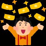 未換金の宝くじ総額にびっくり!中には1億円以上の当選も!