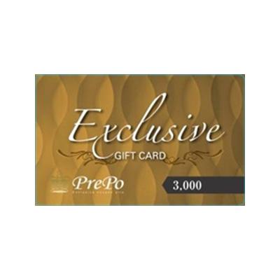 PREPOカード3000