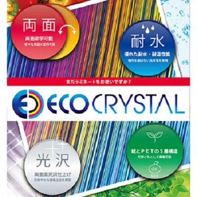 東芝  耐水紙・エコクリスタル A4・50枚入