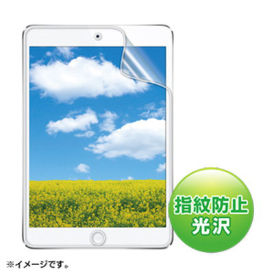 iPad mini用ブルーライトカット液晶保護フィルム