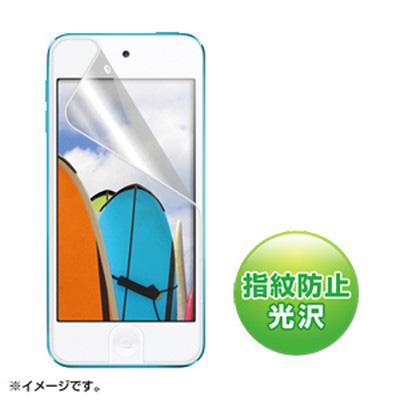 第5世代iPod touch用液晶保護指紋防止光沢フィルム