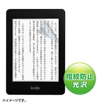 Amazon 電子書籍 kindle Paperwhite/3G用液晶保護指紋防止光沢フィルム