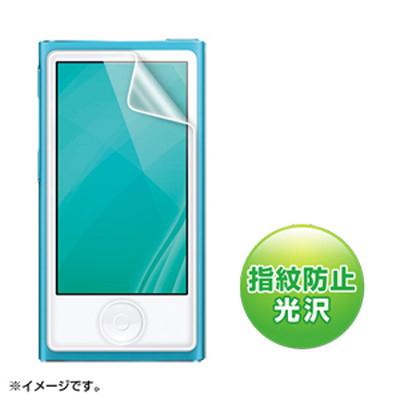 第7世代iPod nano用液晶保護指紋防止光沢フィルム
