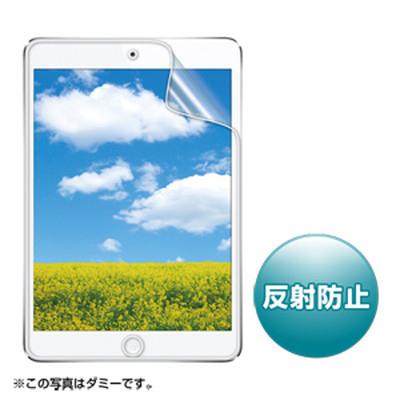 iPad mini用液晶保護反射防止フィルム