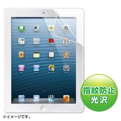 iPad第4/3/2世代用ブルーライトカット液晶保護フィルム