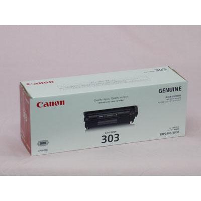 CANON トナーカートリッジ303