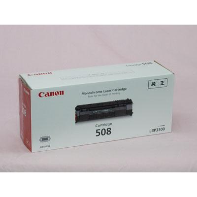 CANON トナーカートリッジ508