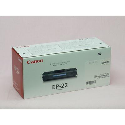 CANON EP-22 タイプ輸入品