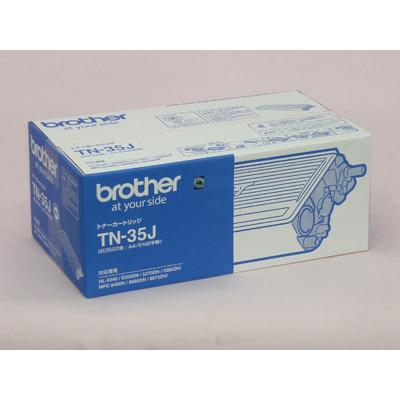 BROTHER トナーカートリッジ TN-35J