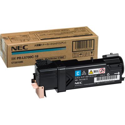 NEC トナーカートリッジ PR-L5700C-18 大容量シアン