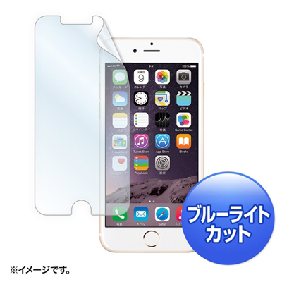 iPhone6用ブルーライトカット液晶保護指紋防止光沢フィルム