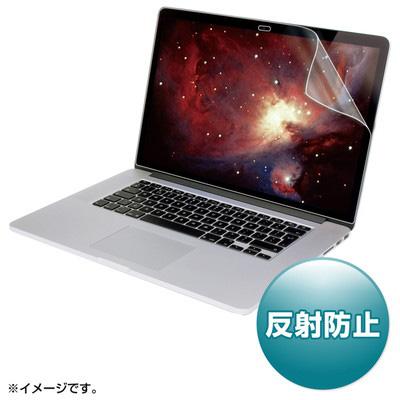 液晶保護反射防止フィルム(Apple MacBook Pro Retina Displayモデル用)