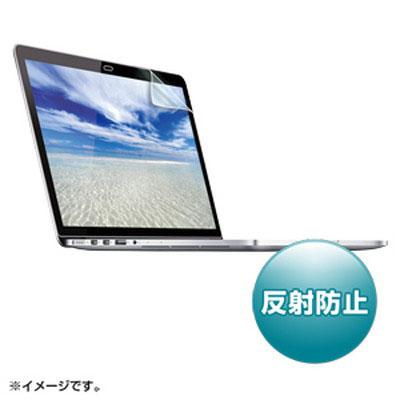 13インチMacBook Pro Retina Displayモデル用液晶保護反射防止フィルム