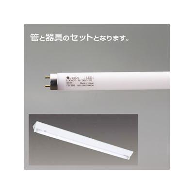 L-eeDo 40W形昼白色LED照明セット①