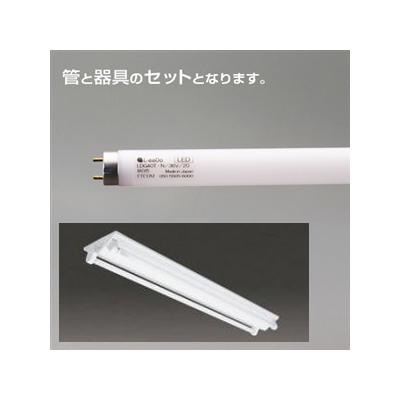 L-eeDo 40W形調光LED照明セット昼白色+逆富士2灯式