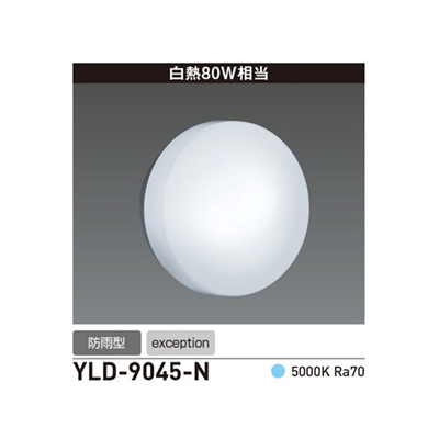 LEDシーリングライト 80W相当 昼白色