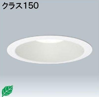 LEDioc LEDダウンライト・埋め込み寸法φ150昼白色(5000k)