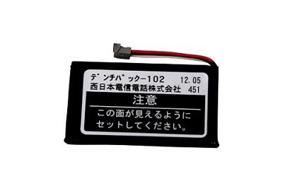 ビジネスフォン用 電池パック-102