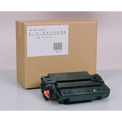 CANON トナーカートリッジ510Ⅱ タイプ汎用品