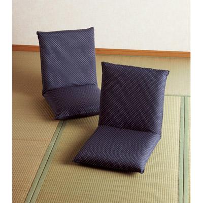 低反発和風座椅子2個セット ブルー