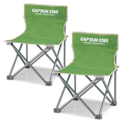 キャプテンスタッグ コンパクトチェアミニ2脚セット ライトグリーン