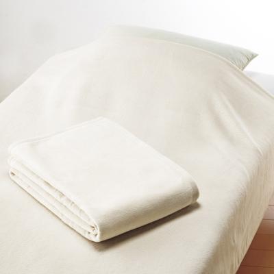 西川リビング シルク入り綿毛布2枚セット