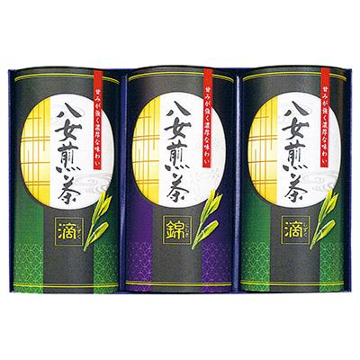 八女銘茶セット