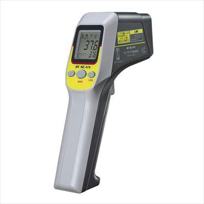 非接触放射温度計