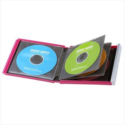 ブルーレイディスク対応ポータブルハードケース(8枚収納・ピンク)