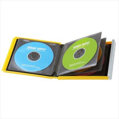 ブルーレイディスク対応ポータブルハードケース(8枚収納・イエロー)