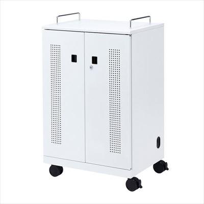 タブレット収納キャビネット(40台収納)