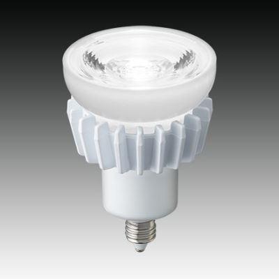 LEDアイランプハロゲン電球100W形(広角)電球色