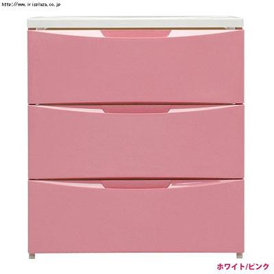 ワイドチェスト ホワイト/ピンク