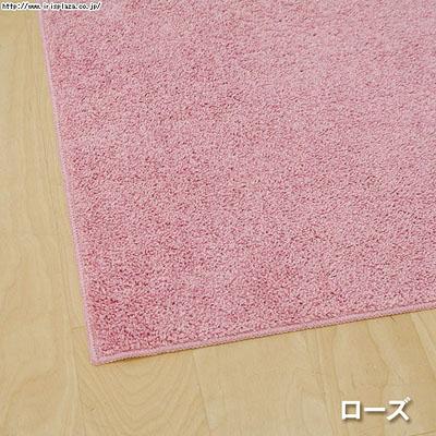 ラグカーペット 130×130cm ローズ