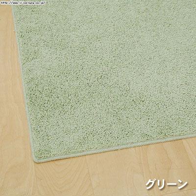 ラグカーペット 130×130cm グリーン