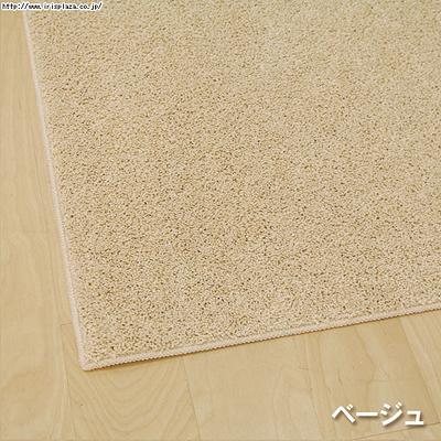 ラグカーペット 130×130cm ベージュ